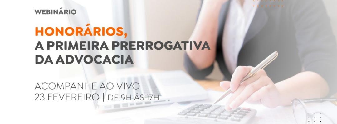 OAB promove evento online sobre honorários